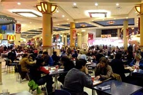 The food court in the Center Norte entertainment complex.
