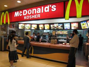 kosher-mcdonalds-2.JPG