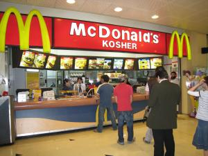 kosher-mcdonalds.JPG